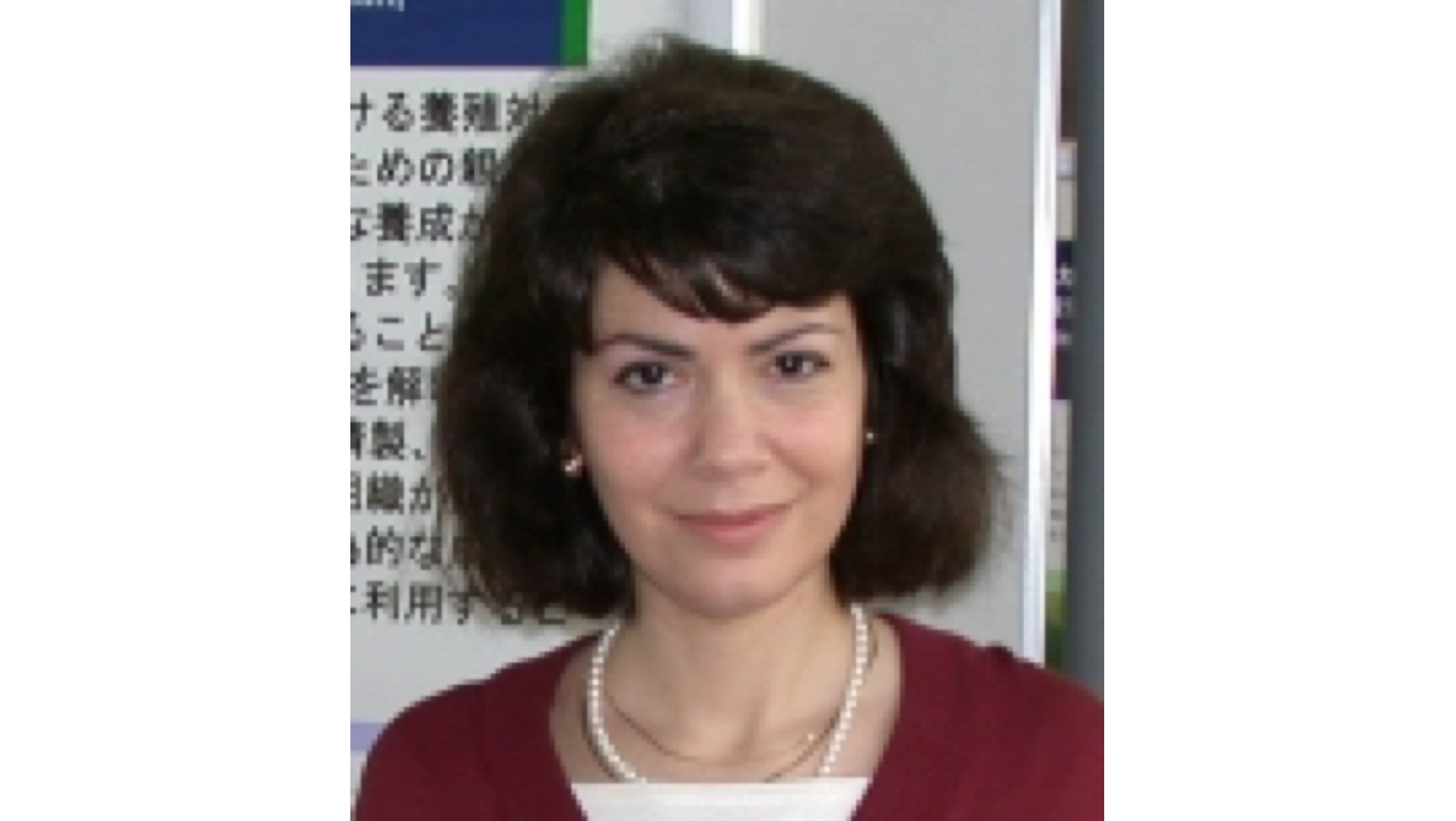 Marcy Nicole Wilder 教授