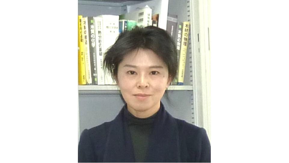 斎藤幸恵 教授